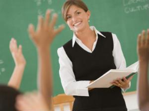 Мое призвание - учитель!