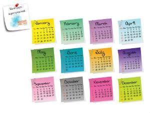 Календарь мероприятий Молодежной биржи труда ТвГУ